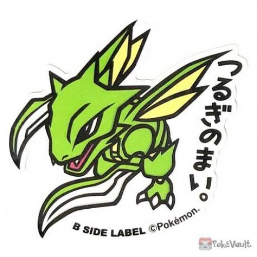 Pokemon 2019 B-Side Label Scyther Large Waterproof Sticker