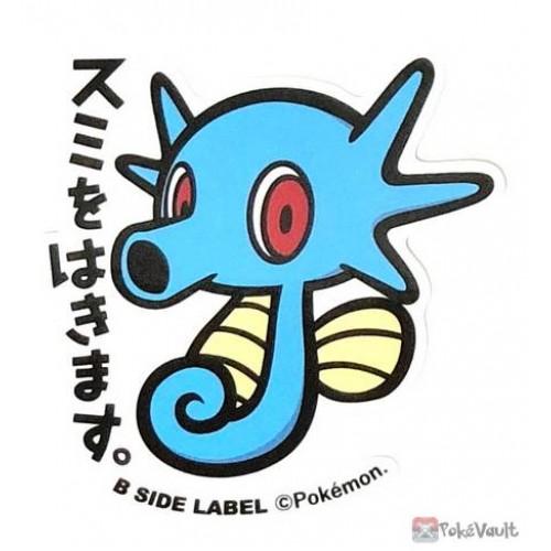 Pokemon 2019 B-Side Label Horsea Large Waterproof Sticker