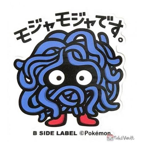 Pokemon 2019 B-Side Label Tangela Large Waterproof Sticker