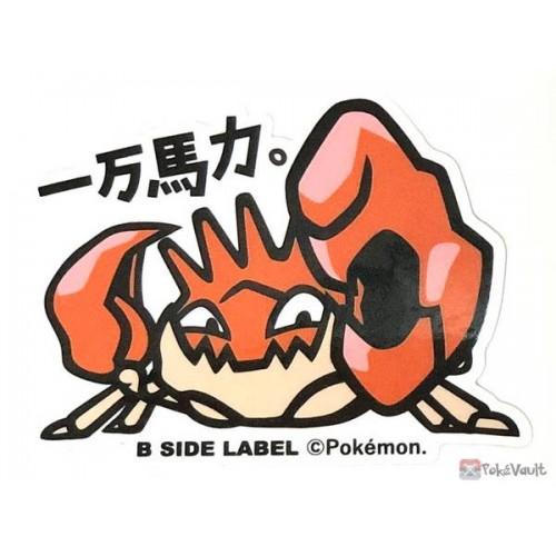 Pokemon 2019 B-Side Label Kingler Large Waterproof Sticker