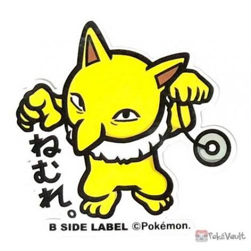 Pokemon 2019 B-Side Label Hypno Large Waterproof Sticker