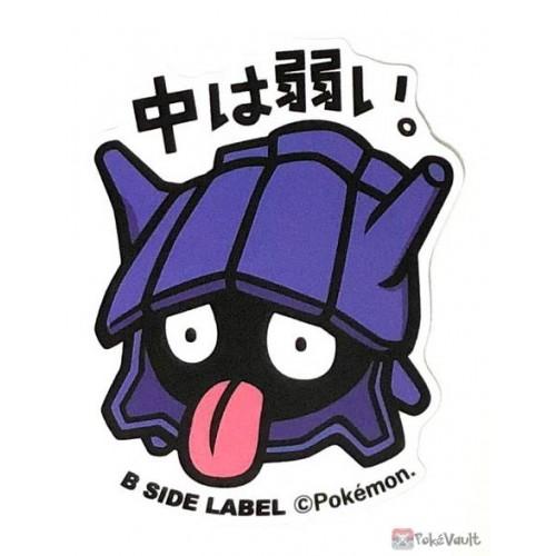 Pokemon 2019 B-Side Label Shellder Large Waterproof Sticker