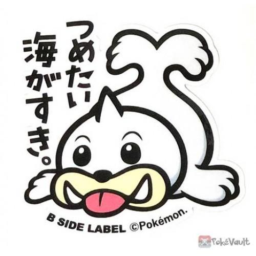 Pokemon 2019 B-Side Label Seel Large Waterproof Sticker