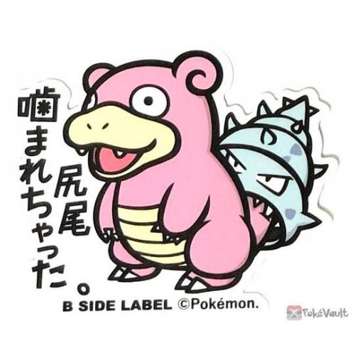 Pokemon 2019 B-Side Label Slowbro Large Waterproof Sticker