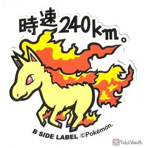 Pokemon 2019 B-Side Label Rapidash Large Waterproof Sticker