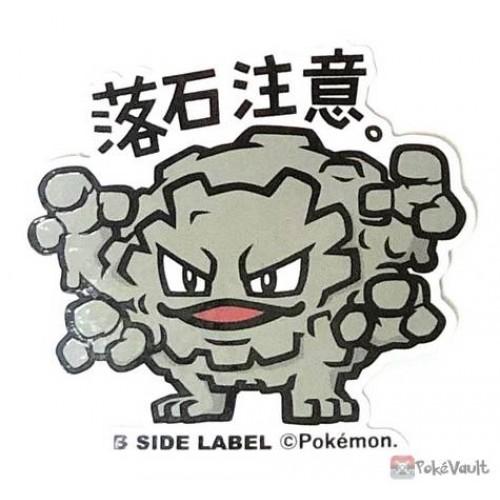 Pokemon 2019 B-Side Label Graveler Large Waterproof Sticker