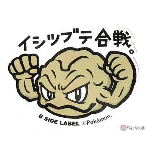 Pokemon 2019 B-Side Label Geodude Large Waterproof Sticker