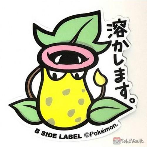 Pokemon 2019 B-Side Label Victreebel Large Waterproof Sticker