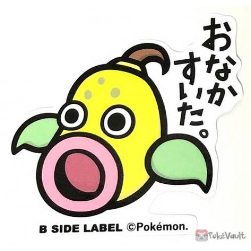 Pokemon 2019 B-Side Label Weepinbell Large Waterproof Sticker