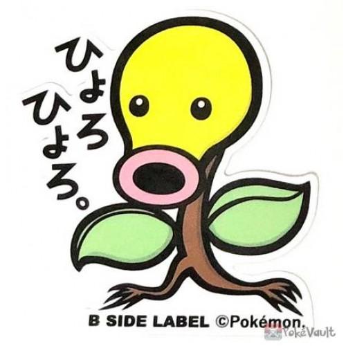 Pokemon 2019 B-Side Label Bellsprout Large Waterproof Sticker