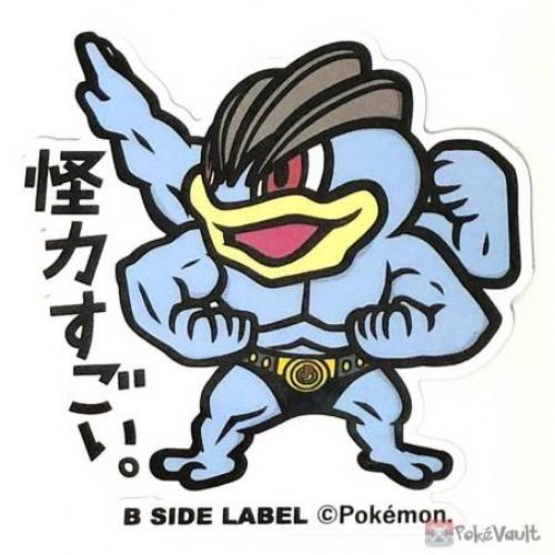 Pokemon 2019 B-Side Label Machamp Large Waterproof Sticker