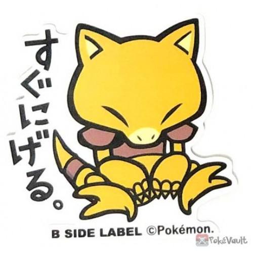 Pokemon 2019 B-Side Label Abra Large Waterproof Sticker