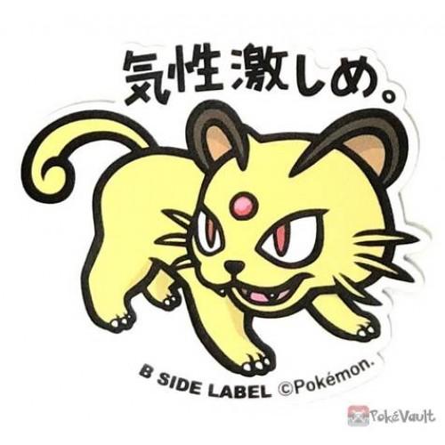 Pokemon 2019 B-Side Label Persian Large Waterproof Sticker