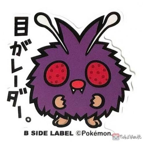 Pokemon 2019 B-Side Label Venonat Large Waterproof Sticker