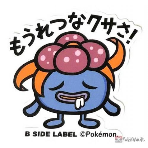 Pokemon 2019 B-Side Label Gloom Large Waterproof Sticker