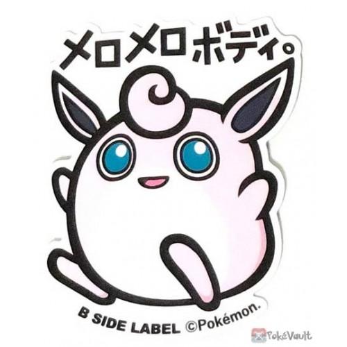 Pokemon 2019 B-Side Label Wigglytuff Large Waterproof Sticker