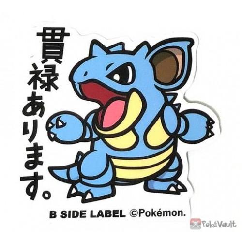 Pokemon 2019 B-Side Label Nidoqueen Large Waterproof Sticker