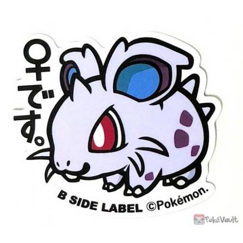 Pokemon 2019 B-Side Label Nidoran Female Large Waterproof Sticker