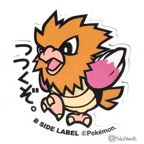 Pokemon 2019 B-Side Label Spearow Large Waterproof Sticker