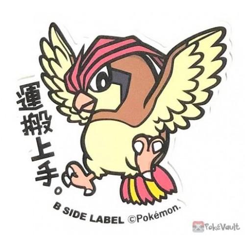 Pokemon 2019 B-Side Label Pidgeotto Large Waterproof Sticker