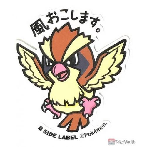 Pokemon 2019 B-Side Label Pidgey Large Waterproof Sticker