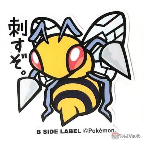 Pokemon 2019 B-Side Label Beedrill Large Waterproof Sticker