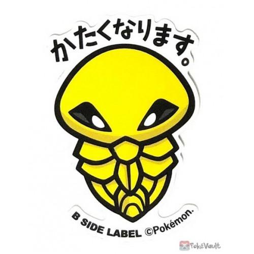 Pokemon 2019 B-Side Label Kakuna Large Waterproof Sticker