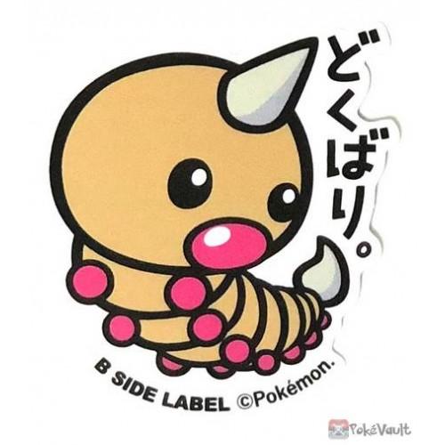 Pokemon 2019 B-Side Label Weedle Large Waterproof Sticker