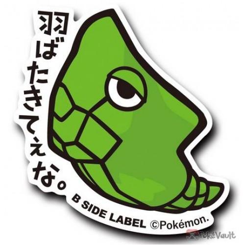 Pokemon 2019 B-Side Label Metapod Large Waterproof Sticker