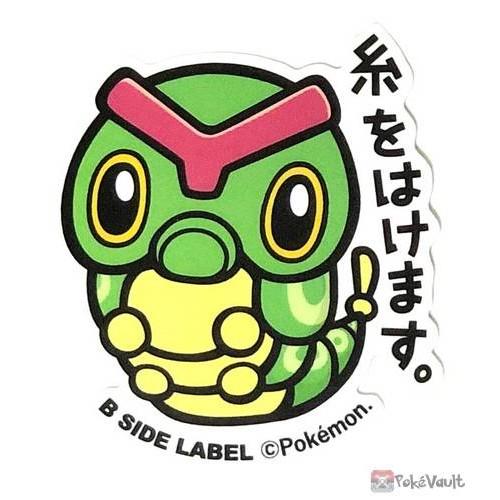 Pokemon 2019 B-Side Label Caterpie Large Waterproof Sticker