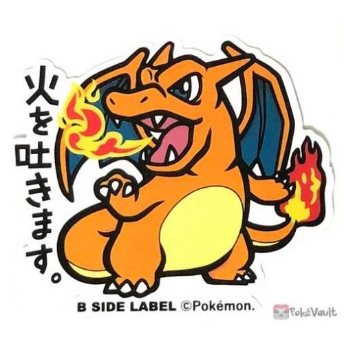 Pokemon 2019 B-Side Label Charizard Large Waterproof Sticker