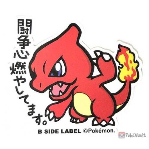 Pokemon 2019 B-Side Label Charmeleon Large Waterproof Sticker