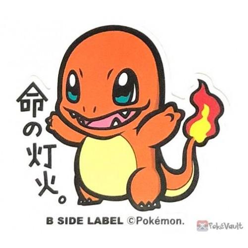 Pokemon 2019 B-Side Label Charmander Large Waterproof Sticker