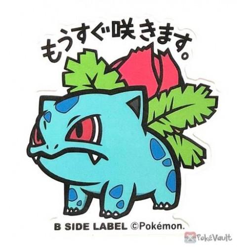 Pokemon 2019 B-Side Label Ivysaur Large Waterproof Sticker