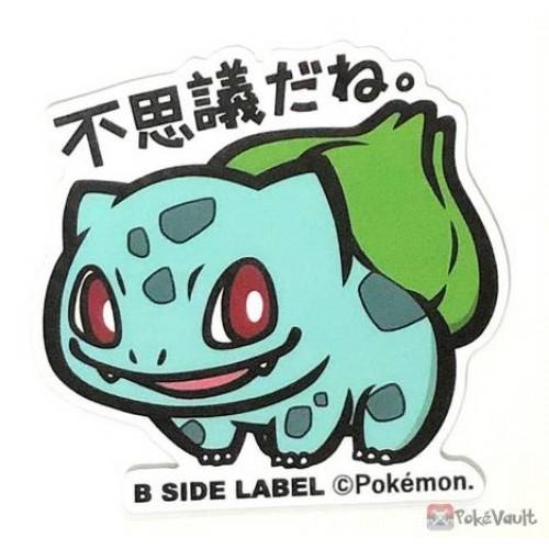 Pokemon 2019 B-Side Label Bulbasaur Large Waterproof Sticker