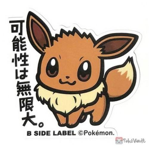 Pokemon 2019 B-Side Label Eevee Large Waterproof Sticker