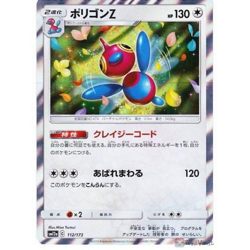 Pokemon 2019 SM#12a Tag All Stars Porygon-Z Holofoil Card #112/173