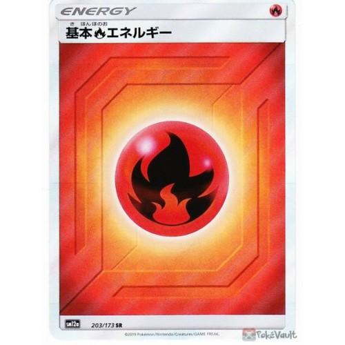 Pokemon 2019 SM#12a Tag All Stars Fire Energy Secret Rare Holofoil Card #203/173