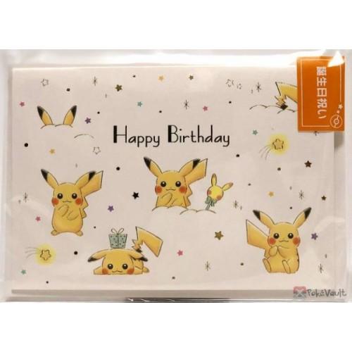 Pokemon Center 2019 Pikachu 3D Greeting Card (Version #1 Happy Birthday)