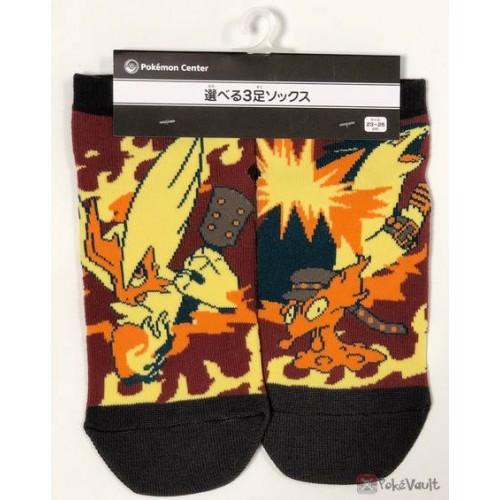 Pokemon Center 2019 Pokemon Band Festival Campaign Blaziken Typhlosion Slugma Adult Short Socks (Size 23-25cm)