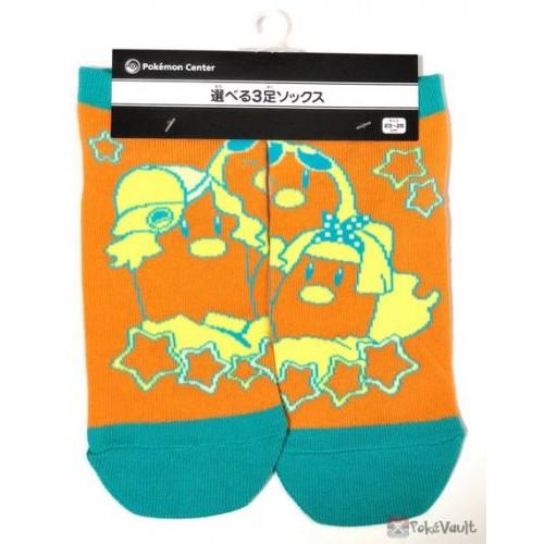 Pokemon Center 2019 Pokemon Band Festival Campaign Dugtrio Adult Short Socks (Size 23-25cm)