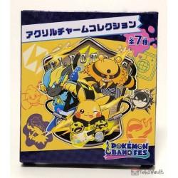 Pokemon Center 2019 Pokemon Band Festival Campaign Mega Audino Slurpuff Vanillite Acrylic Plastic Keychain (Version #5)