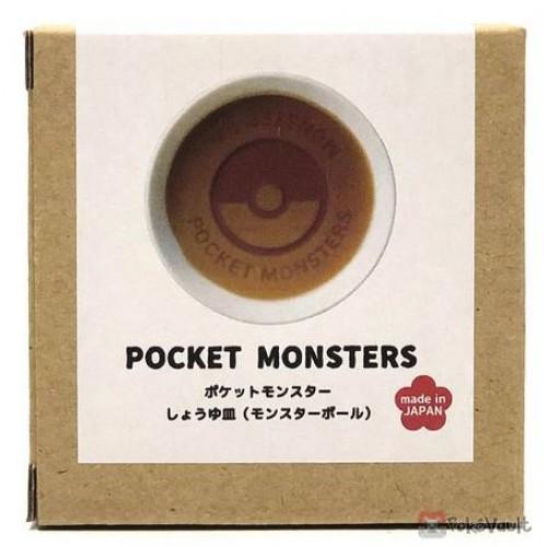 Pokemon Center 2019 Pokeball Shoyu Small Ceramic Dipping Sauce Plate