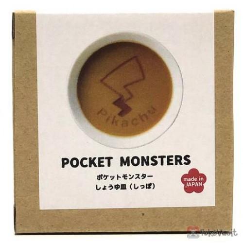 Pokemon Center 2019 Pikachu Tail Shoyu Small Ceramic Dipping Sauce Plate