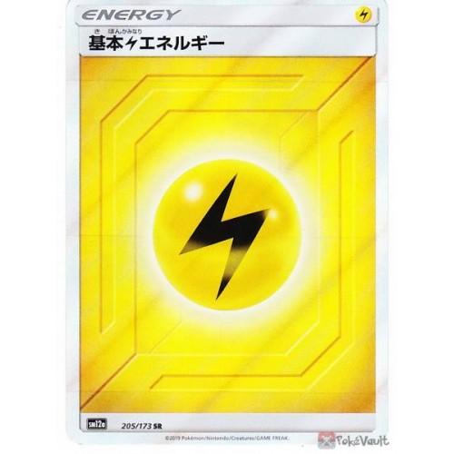 Pokemon 2019 SM#12a Tag All Stars Lightning Energy Secret Rare Holofoil Card #205/173