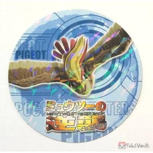Pokemon 2019 Sapporo Ichiban Ramen Mewtwo Strikes Back Evolution Movie Collection Series Pidgeot Sticker