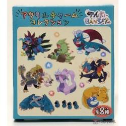 Pokemon Center 2019 Taiki-Bansei Campaign Kommo-o Jangmo-o Acrylic Plastic Keychain (Version #8)