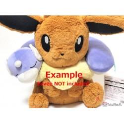 Pokemon Center 2019 Taiki-Bansei Campaign Dratini Plush Neck Pillow