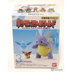 Pokemon 2019 Bandai Pokemon Scale World Kanto Region Wartortle Eevee Set Of 2 Figures