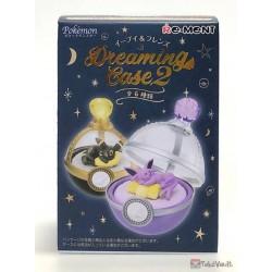 Pokemon Center 2019 Re-Ment Terrarium Collection Eevee & Friends Dreaming Case Series #2 Leafeon Figure (Version #4)